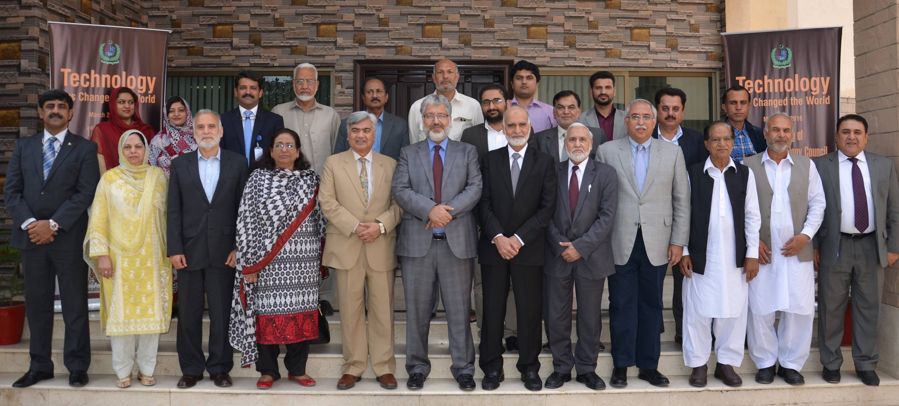 First meeting of National Technical Council